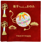 日本の伝統美 赤